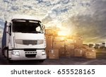 truck in a deposit with... | Shutterstock . vector #655528165