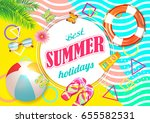 summer. | Shutterstock .eps vector #655582531