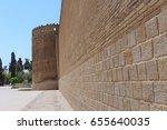 karim khan fort or arg e karim...   Shutterstock . vector #655640035