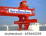 bangkok thailand february 24  ... | Shutterstock . vector #655642339