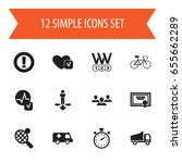 set of 12 editable complicated...