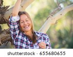 portrait attractive mature... | Shutterstock . vector #655680655
