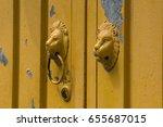headquarters advisory ring next ... | Shutterstock . vector #655687015