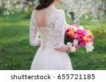 beautiful bride  back view .... | Shutterstock . vector #655721185