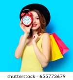 portrait of young smiling red... | Shutterstock . vector #655773679