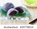 japanese traditional summer...   Shutterstock . vector #655778014