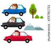 vector set of people  man ... | Shutterstock .eps vector #655781731