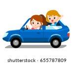 vector set of people  woman...   Shutterstock .eps vector #655787809