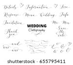 wedding calligraphy isolated on ... | Shutterstock .eps vector #655795411