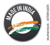 made in india label badge logo... | Shutterstock .eps vector #655841605
