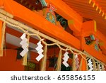 Stock photo the haiden of shinto shrine it is worship hall and people pray here the zigzag shaped paper 655856155