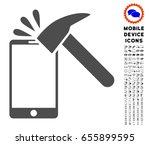 hammer break smartphone icon... | Shutterstock .eps vector #655899595