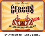 vintage grand circus poster... | Shutterstock .eps vector #655915867