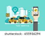 taxi service concept. hand with ... | Shutterstock .eps vector #655936294