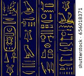 pattern with egyptian symbols... | Shutterstock .eps vector #656018371