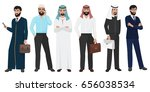 arab business man people.... | Shutterstock .eps vector #656038534