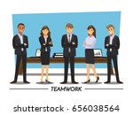 business people teamwork ... | Shutterstock .eps vector #656038564