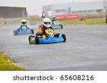 bucharest  romania   sept. 25 ... | Shutterstock . vector #65608216