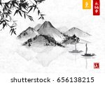 bamboo  fishing boat and island ... | Shutterstock .eps vector #656138215