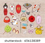 japan colored doodle sketch... | Shutterstock .eps vector #656138389