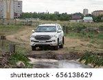 voronezh  russia   may 28 2017  ...   Shutterstock . vector #656138629