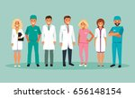 collection of medical staff.... | Shutterstock . vector #656148154