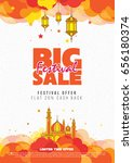 ramadan big sale a4 template... | Shutterstock .eps vector #656180374
