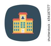 building | Shutterstock .eps vector #656187577