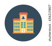 buildings  | Shutterstock .eps vector #656215807