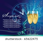 new year. all elements and... | Shutterstock .eps vector #65622475