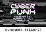 cyberpunk glitch hi tech space... | Shutterstock .eps vector #656226427