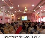 the vintage blur image...   Shutterstock . vector #656315434