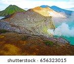 mount bromo volcano  east java  ... | Shutterstock . vector #656323015
