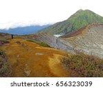 mount bromo volcano  east java  ... | Shutterstock . vector #656323039