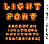 light font. retro alphabet with ... | Shutterstock . vector #656328619