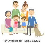 family to relax on sofa | Shutterstock .eps vector #656333239