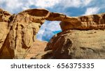 burdah rock bridge  wadi rum ... | Shutterstock . vector #656375335