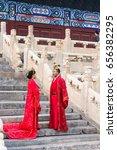 beijing  china   march 19  2017 ... | Shutterstock . vector #656382295