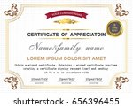 design a golden certificate for ... | Shutterstock .eps vector #656396455