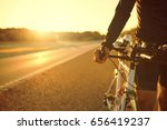 horizontal crop shot of the... | Shutterstock . vector #656419237