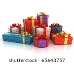 Colorful Gift Boxes Over White...
