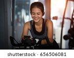 active woman wearing sport bra...   Shutterstock . vector #656506081