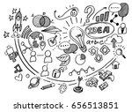 vector hand drawn business...   Shutterstock .eps vector #656513851
