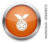 medal icon | Shutterstock .eps vector #656628271