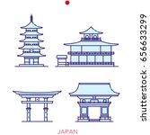 sights of japan  buildings of... | Shutterstock .eps vector #656633299