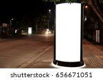 white isolated backlit ad space ... | Shutterstock . vector #656671051