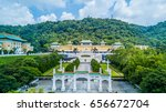 aerial view gugong national... | Shutterstock . vector #656672704