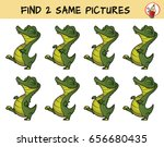 little crocodile. find two same ...