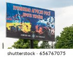 billboard in ukraine with an... | Shutterstock . vector #656767075