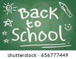 illustration of school... | Shutterstock . vector #656777449